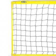 Δίχτυ Beach Volley 9,5x1m Κίτρινη Μπορντούρα