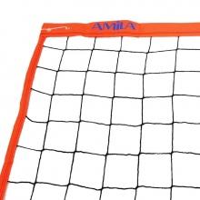Δίχτυ Beach Volley 9,5x1m Πορτοκαλί Μπορντούρα