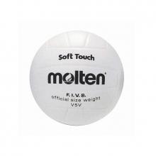 Μπάλα Volley V5V Molten No.5