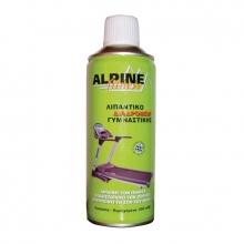 Σπρέι Σιλικόνης για Διαδρόμους 400ml Alpine