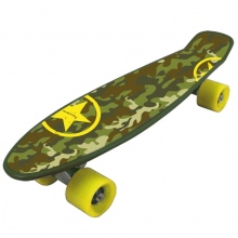 FREEDOM PRO (MILITARY) Skateboard-Nextreme