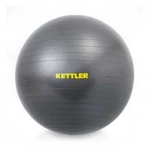 Μπάλα Γυμναστικής 75cm Basic Kettler