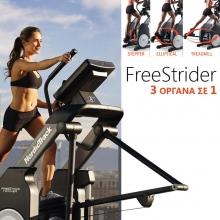 Ελλειπτικό FreeStrider FS7i NordicTrack